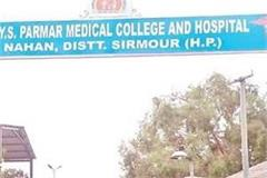 sirmaur medical college