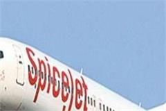 spicejet airlines changes its schedule