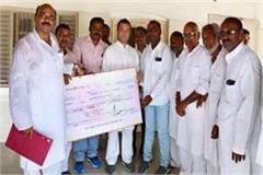 amethi gave check to rahul gandhi for helping kerala