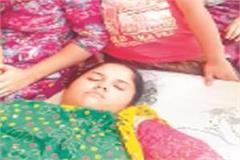 punjab police beat woman