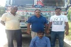 707 petty illegal liquor and driver caught by truck carrying