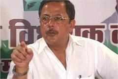 ajay singh attacks on bjp