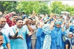 rowdy show of health workers regarding demands