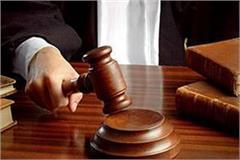 hc orders order to ban plastics for municipal corporation