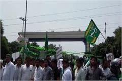 memorandum in gururgram dc and dushyant chautala