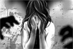 rape in haryana