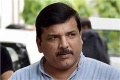 rafael scam information will be sent to public from public authority  aap