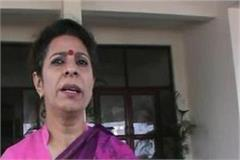women s commission takes cognizance of tampering
