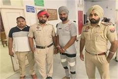 amritsar congress leader atari youth arrested along heroin