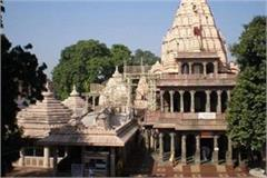 mahakal temple gets the cleanest prestigious temple status