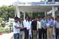 the memorandum submitted by the association to the cm