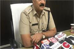 another new disclosure in faridabad gang rape case