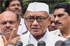 digvijay explained thief means how dirty on pm