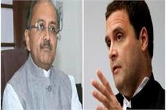 in amethi bjp s remarks on rahul s remarks are  king of lies  is gandhi