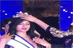 on your own himachal daughter made mrs india of co winner