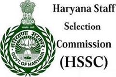 recruitment of 18 thousand posts of group d in haryana