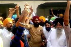 chief minister manohar s boycott in karnal sikh community