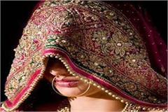 girls will get training in becoming a good daughter in law