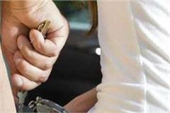 kinnaur missing minor couple arrested from private hotel