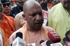 india does not mean closure yehgi adityanath