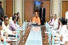 mission 2019 yogi may be able to change the cabinet to meet the coalition