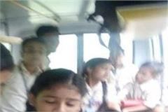 kangra again gets school bus accident