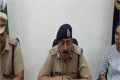 three absconding accused in faridabad gangrape
