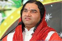 devkinand thakur threatens to kill life