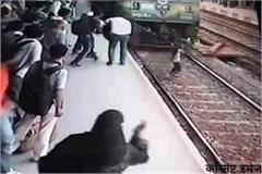 train passed over girl in bhopal