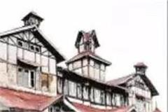 bantani castle knight tourism will develop now