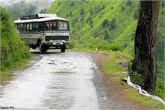 hrtc changed bus route villagers warn of wheel jam