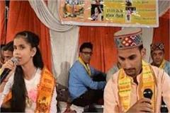 saregamapa fame payal thakur is the ganesh festival