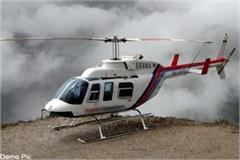 87 air flights during manimshahi yatra 917 people raised the benefit