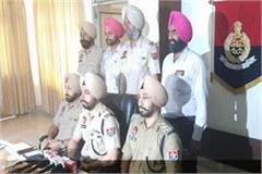 4 smugglers including opium and drug mone