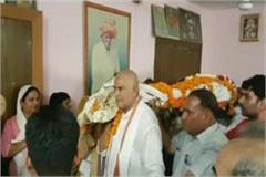 funeral of mrs gidudi devi ji mother of sharma