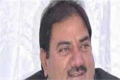 illegal mining representing chief minister in toshham khanak abhay chautala