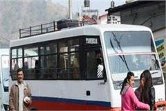 private buses will not run in himachal on september 10