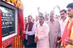 panchayati raj minister fondation stone of phc target on congress