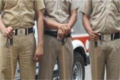 salary package start for police personnel