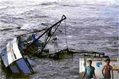 boat overturn in khandwa