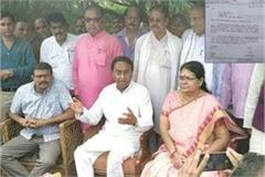 padma shukla resign from bjp party