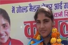 haryana s daughter komal bhal won gold in boxing tournament in poland