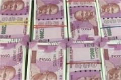 bank unleashed debt of 340 22 crore in una