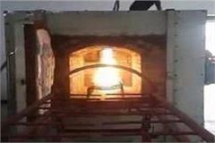 lpg gas rendering machines do not get the permission of the people