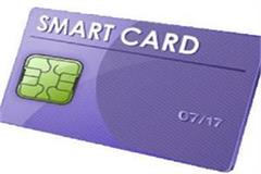 students from this university will be identified by smart card