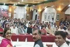 congress shakti app lunched in himachal