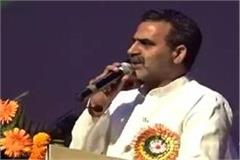 bjp mp sanjeev bialan s impetuous saying cooperative in up means corruption