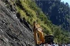 chamba tisa main route restored after 30 hours