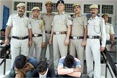 3 opium smugglers of ludhiana caught in sundernagar