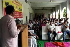 doctors of haryana come forward to save the youth from drug addiction